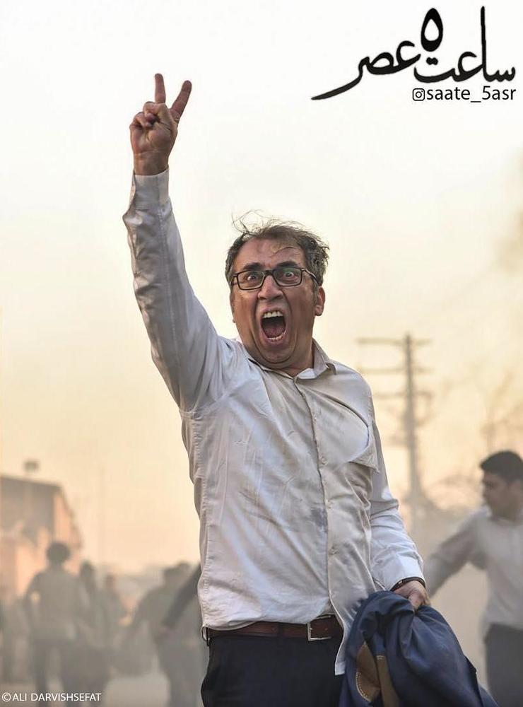 دانلود فیلم سینمایی ساعت 5 عصر مهران مدیری